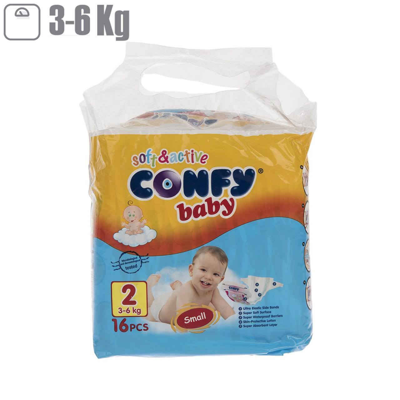 پوشک کودک کانفی سایز 2 بسته 16 عددی main 1 1