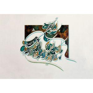 تابلو شاسی آکو طرح آیه های قرآنی 28 سایز 20x28 سانتی متر