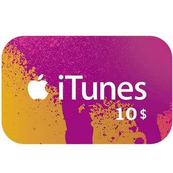 گیفت کارت 10 دلاری آیتونز