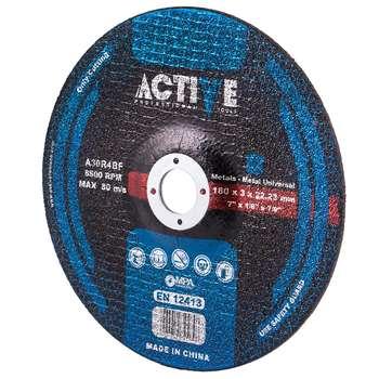 مجموعه 2 عددی صفحه سنگ برش آهن  اکتیو تولز مدل AC5013