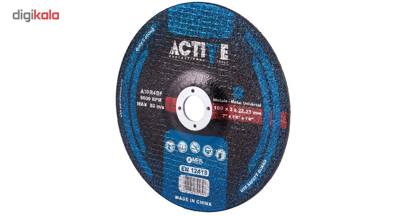مجموعه 2 عددی صفحه سنگ برش آهن  اکتیو تولز مدل AC5013 main 1 1