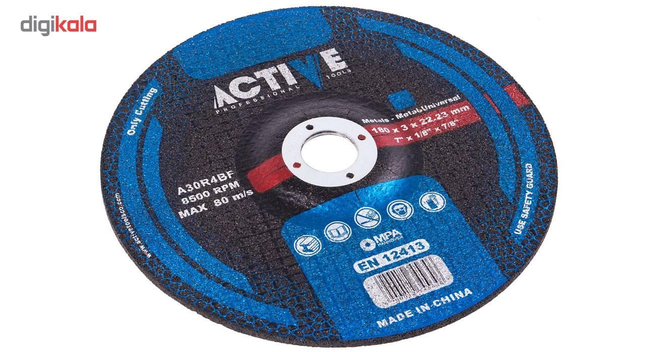 مجموعه 2 عددی صفحه سنگ برش آهن  اکتیو تولز مدل AC5013 main 1 2