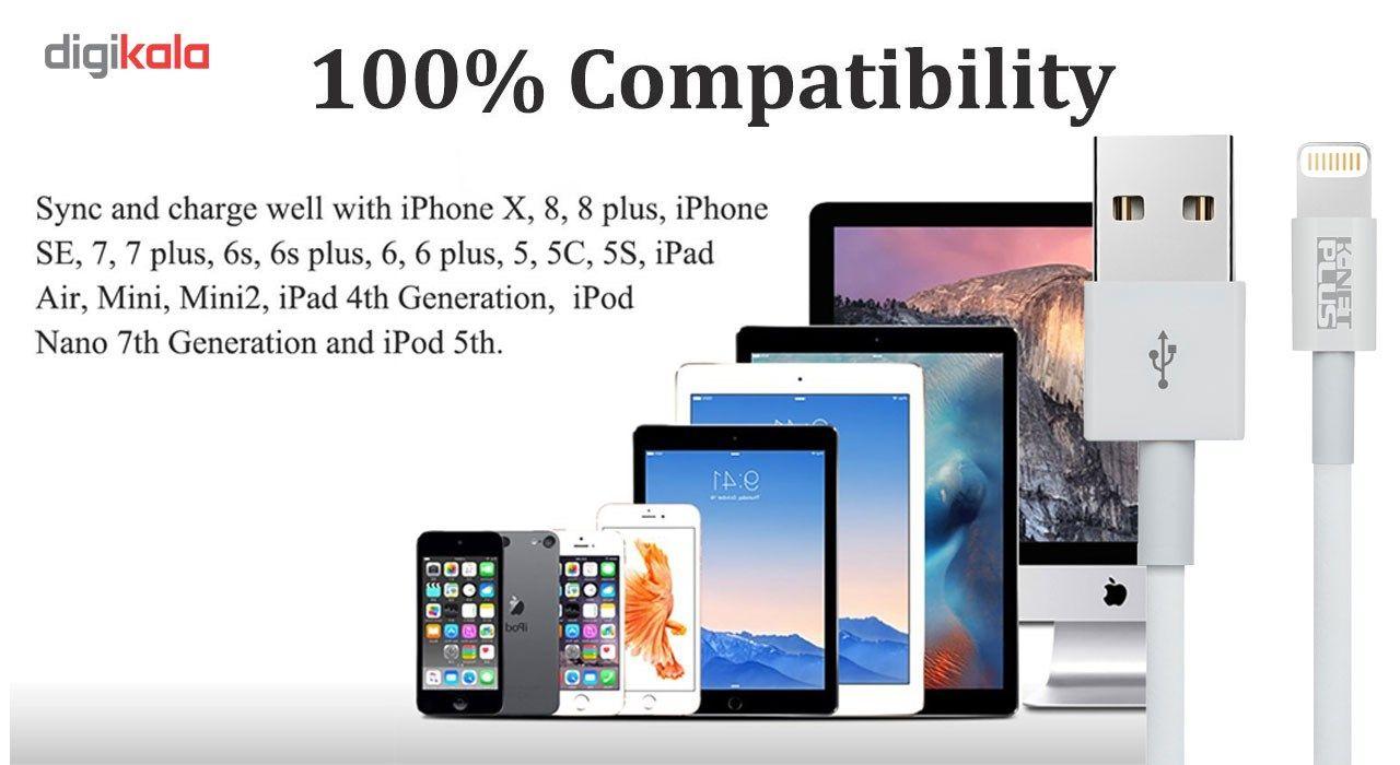 کابل آیفون کی نت پلاس 1.2m دارای تائیدیه اپل main 1 4