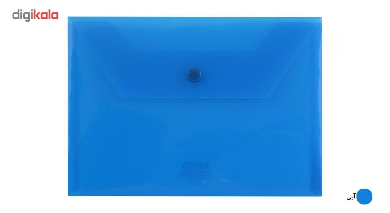 پوشه دکمه دار پاپکو کد B5-ClearM سایز A5 main 1 3