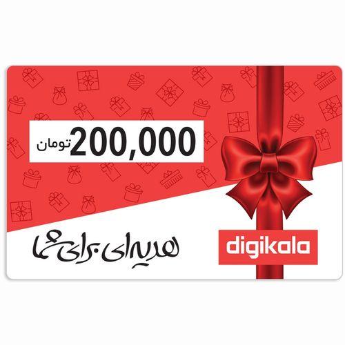 کارت هدیه دیجی کالا به ارزش 200.000 تومان طرح دوستی