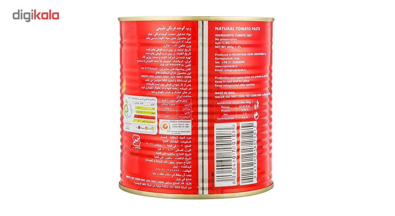 رب گوجه فرنگی روژین تاک مقدار 800 گرم main 1 6