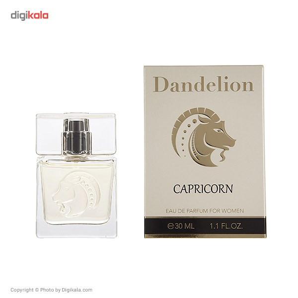 عطر جیبی زنانه دندلیون مدل Capricorn حجم 30 میلی لیتر - دی