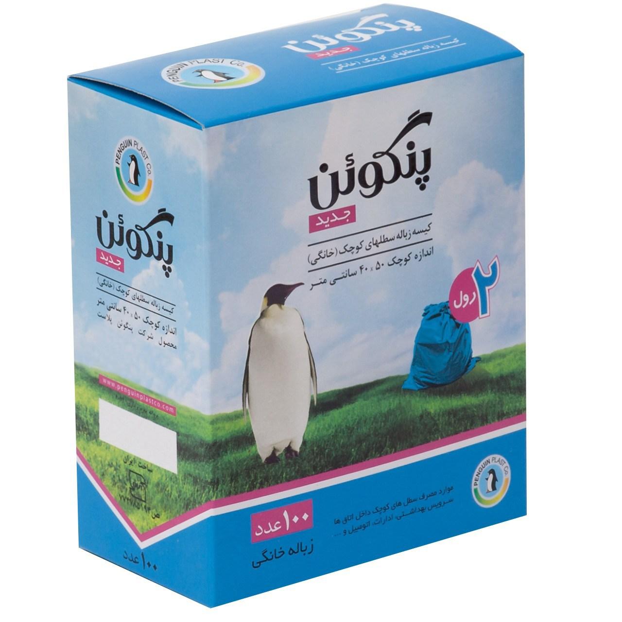عکس کیسه زباله پنگوئن رول 100 عددی