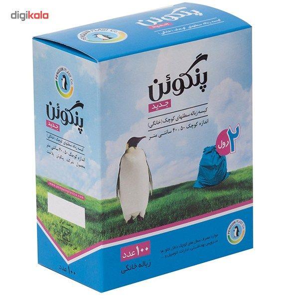 کیسه زباله پنگوئن رول 100 عددی main 1 1