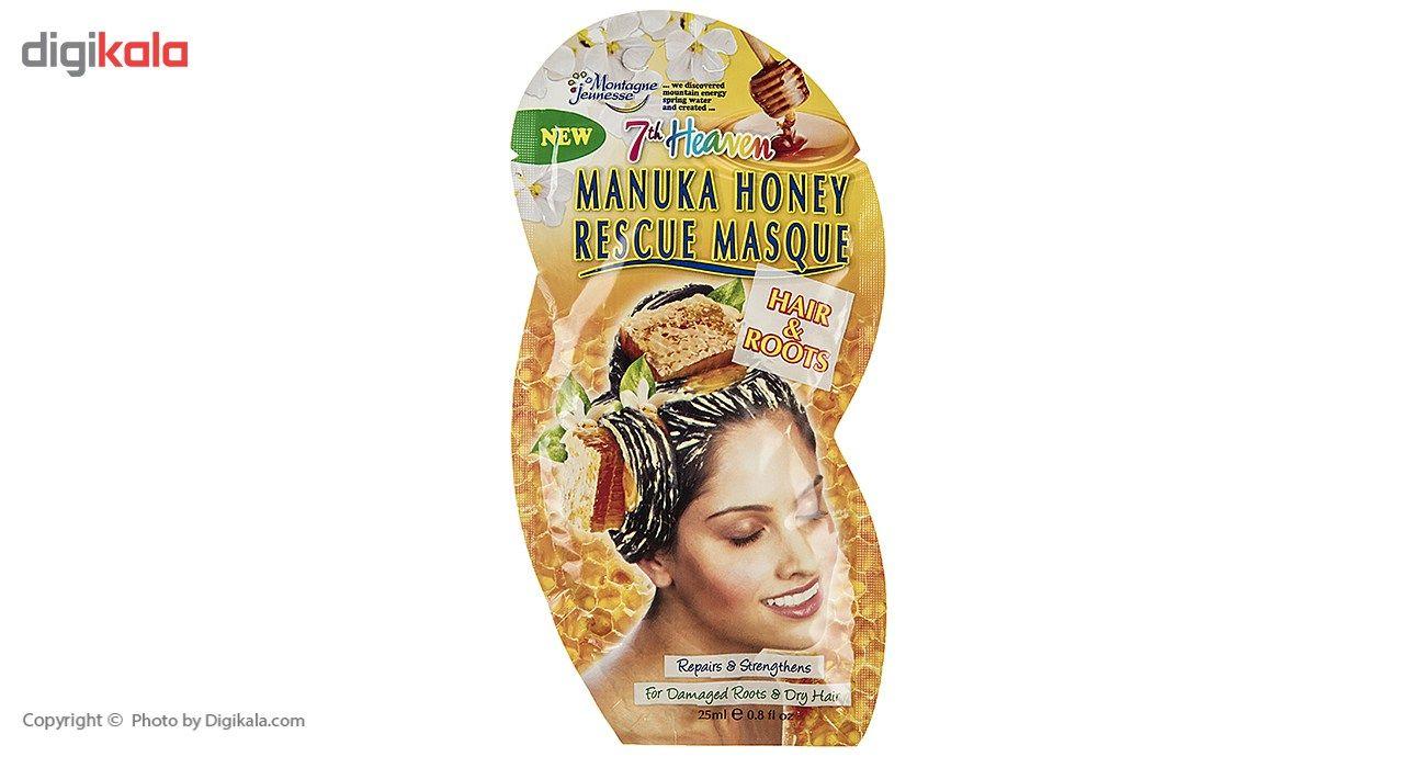 ماسک مو مونته ژنه سری 7th Heaven مدل Manuka Honey – یک ورق  Montage Geunesse 7th Heaven Manuka Hon