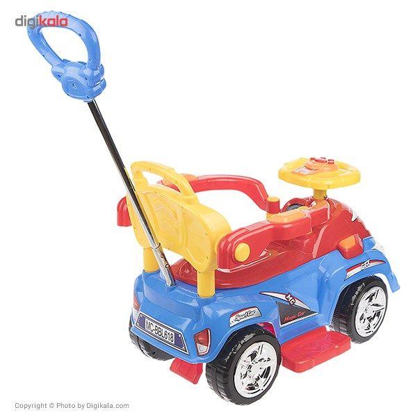 ماشین بازی سواری بیبی لند مدل Magic Car main 1 3