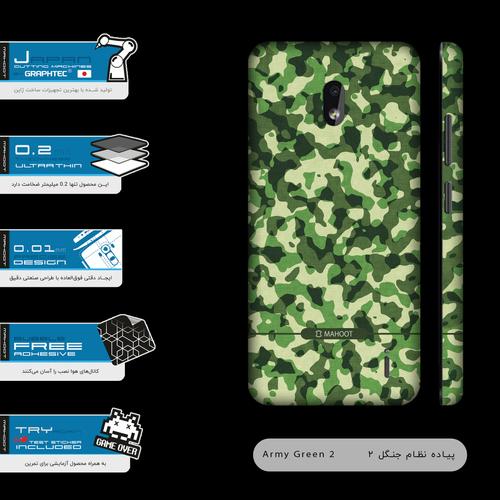 برچسب پوششی ماهوت مدل Army-Green2-Pattern-FullSkin مناسب برای گوشی موبایل نوکیا 2.2
