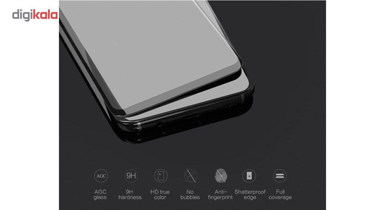 محافظ صفحه نمایش شیشه ای نیلکین مدل Amazing 3D CP Plus Anti Explosion مناسب برای گوشی موبایل سامسونگ S8 main 1 2