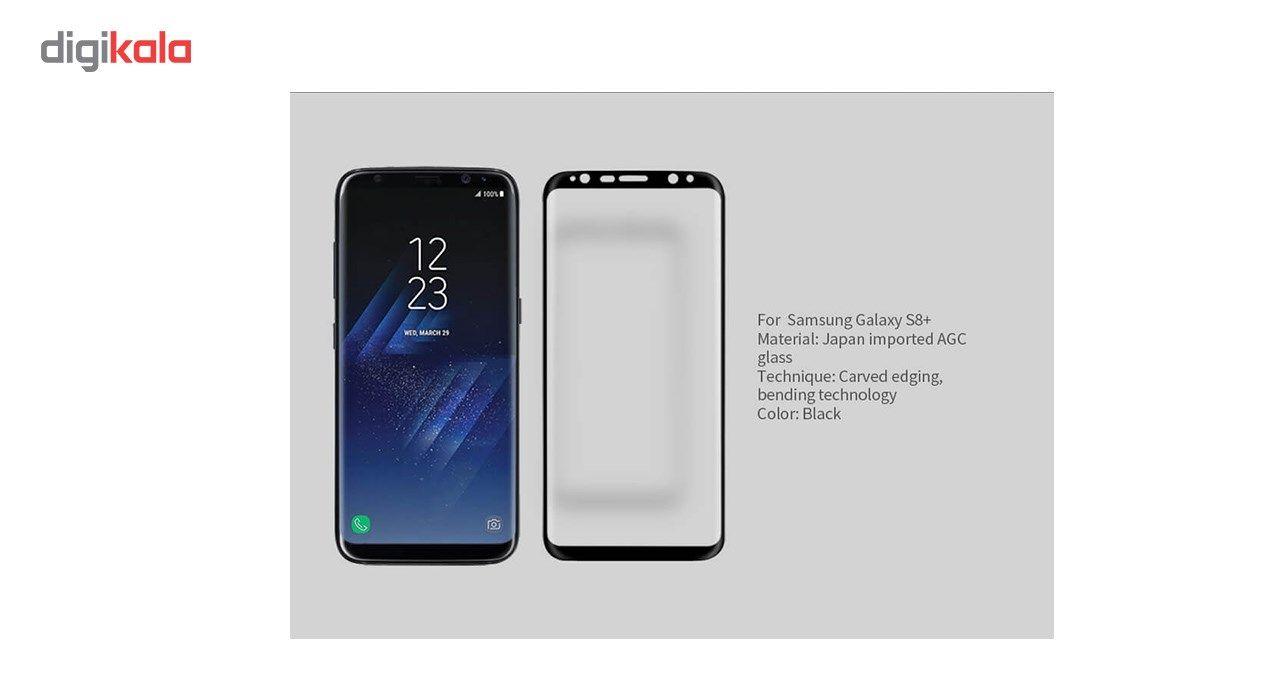 محافظ صفحه نمایش شیشه ای نیلکین مدل Amazing 3D CP Plus Anti Explosion مناسب برای گوشی موبایل سامسونگ S8 main 1 3