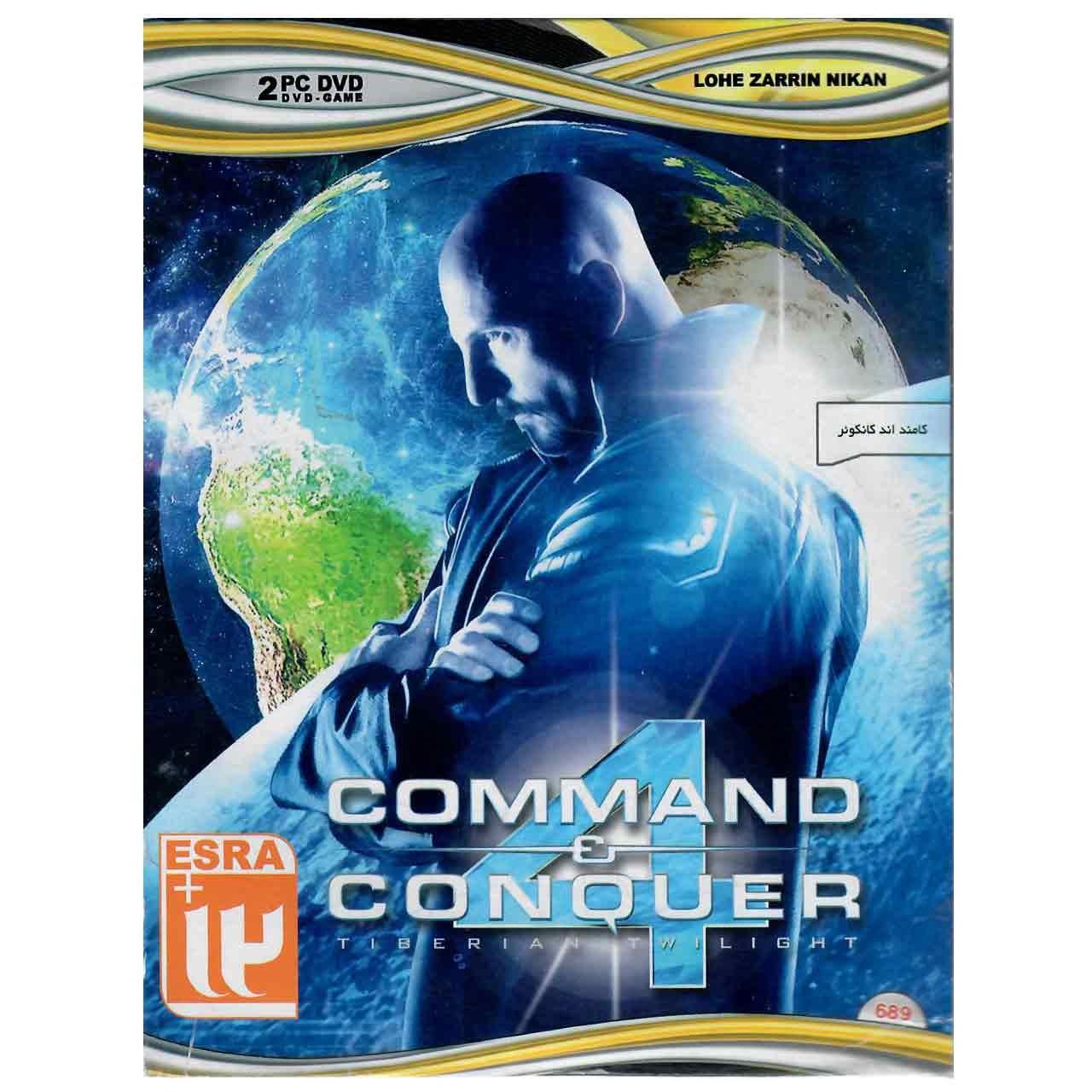 بازیCommand Conquer مخصوص PC