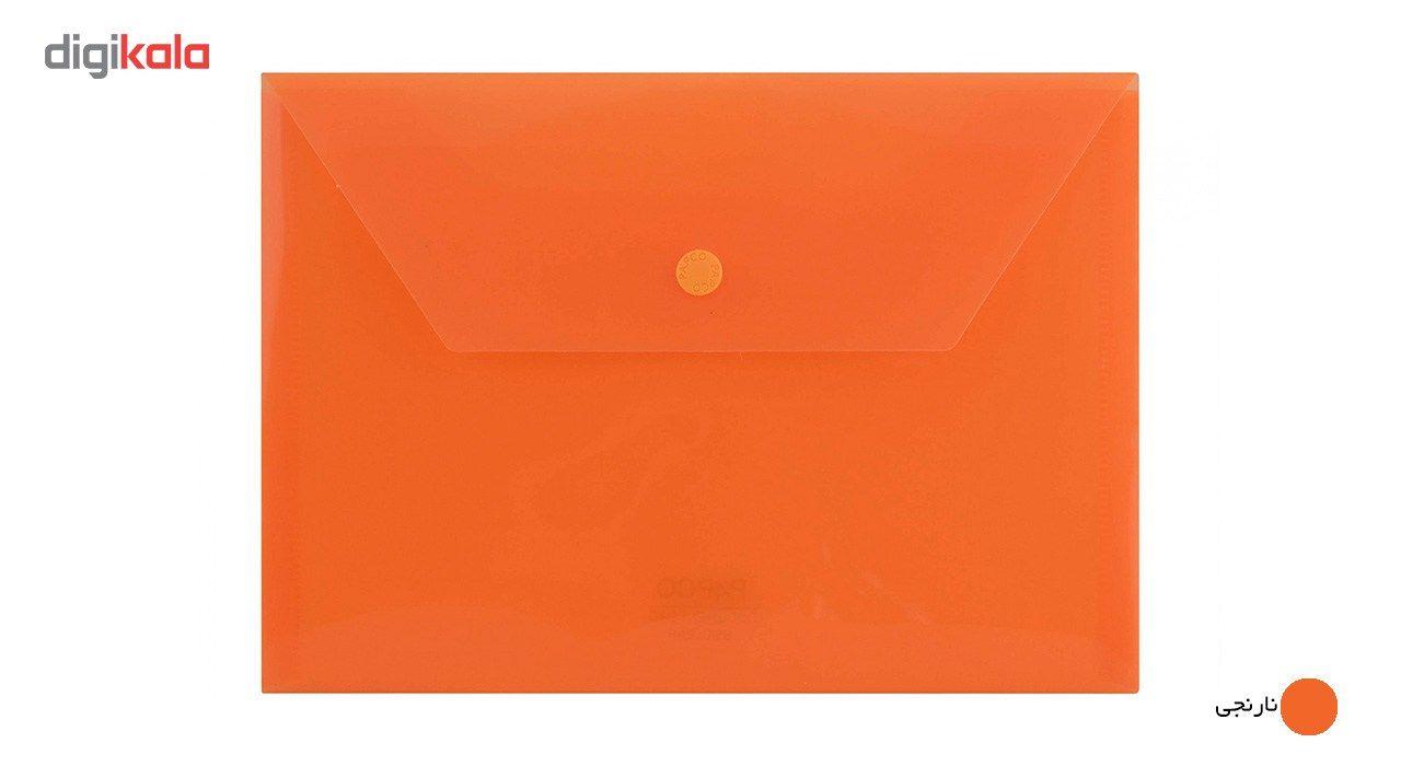 پوشه دکمه دار پاپکو کد B5-ClearM سایز A5 main 1 8