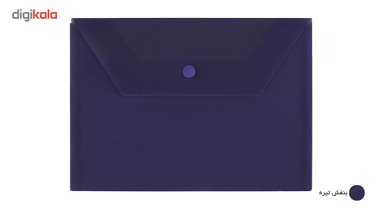 پوشه دکمه دار پاپکو کد B5-ClearM سایز A5 main 1 10