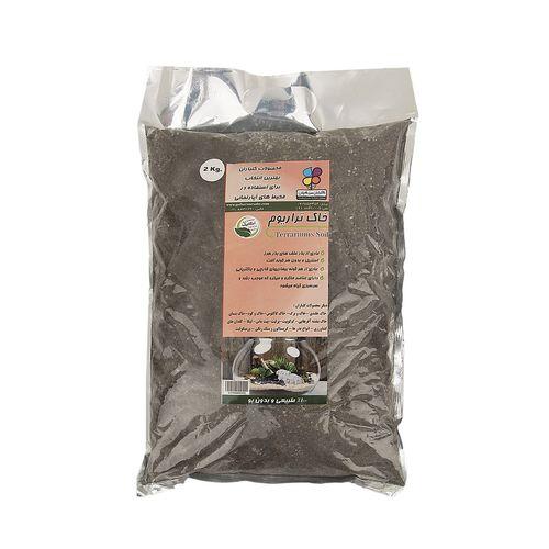 خاک تراریوم گلباران سبز بسته 2 کیلوگرمی