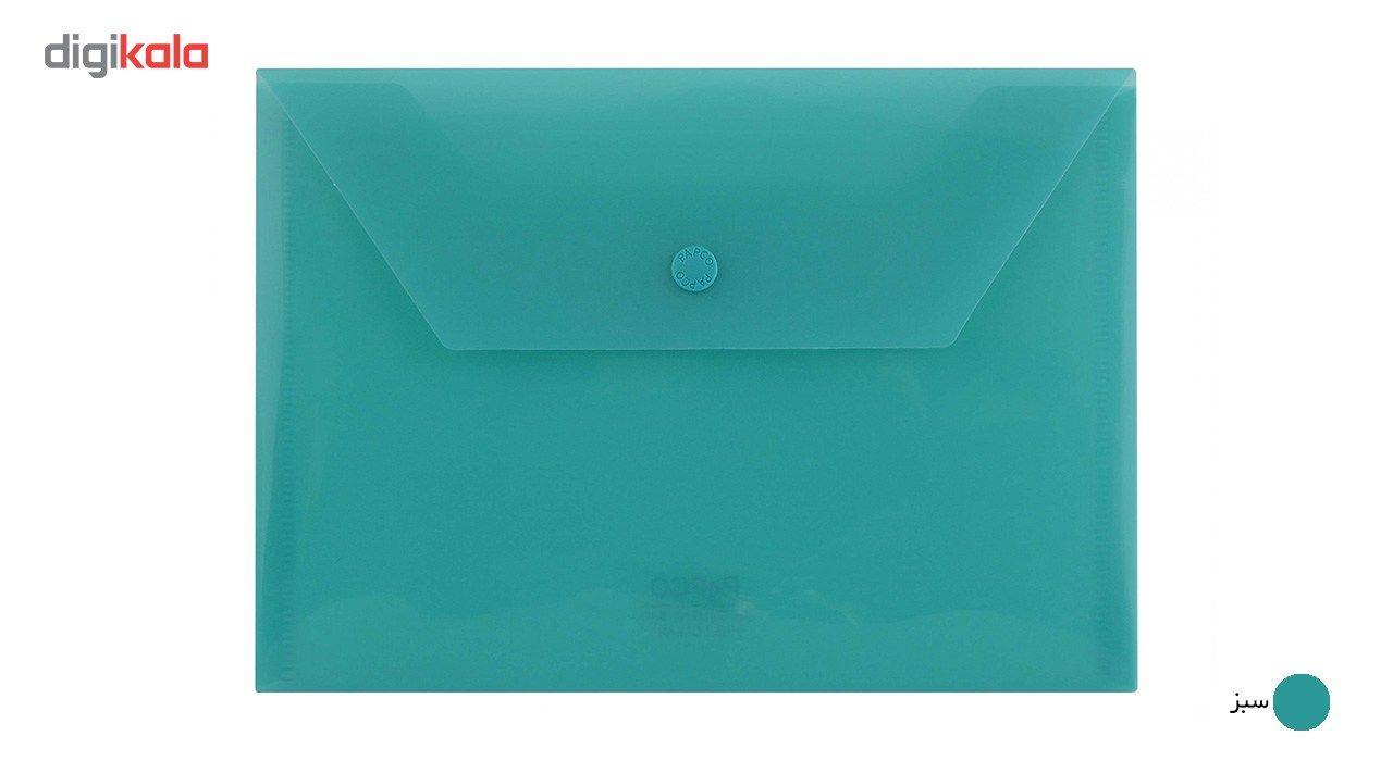 پوشه دکمه دار پاپکو کد B5-ClearM سایز A5 main 1 11