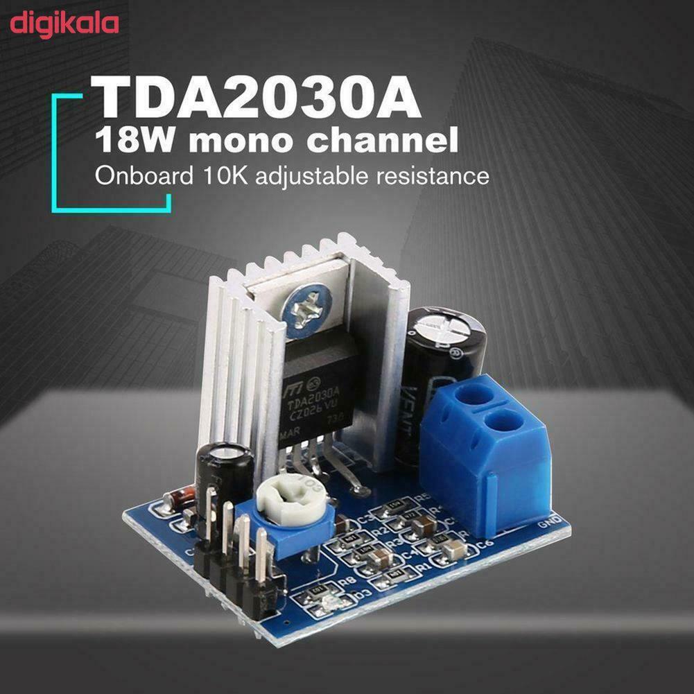 ماژول آمپلی فایر مدل TDA2030A  main 1 6
