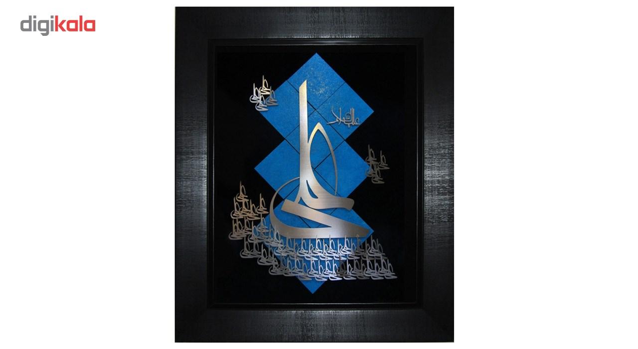 خرید                      تابلوی معرق مس گالری نجم کد 10110
