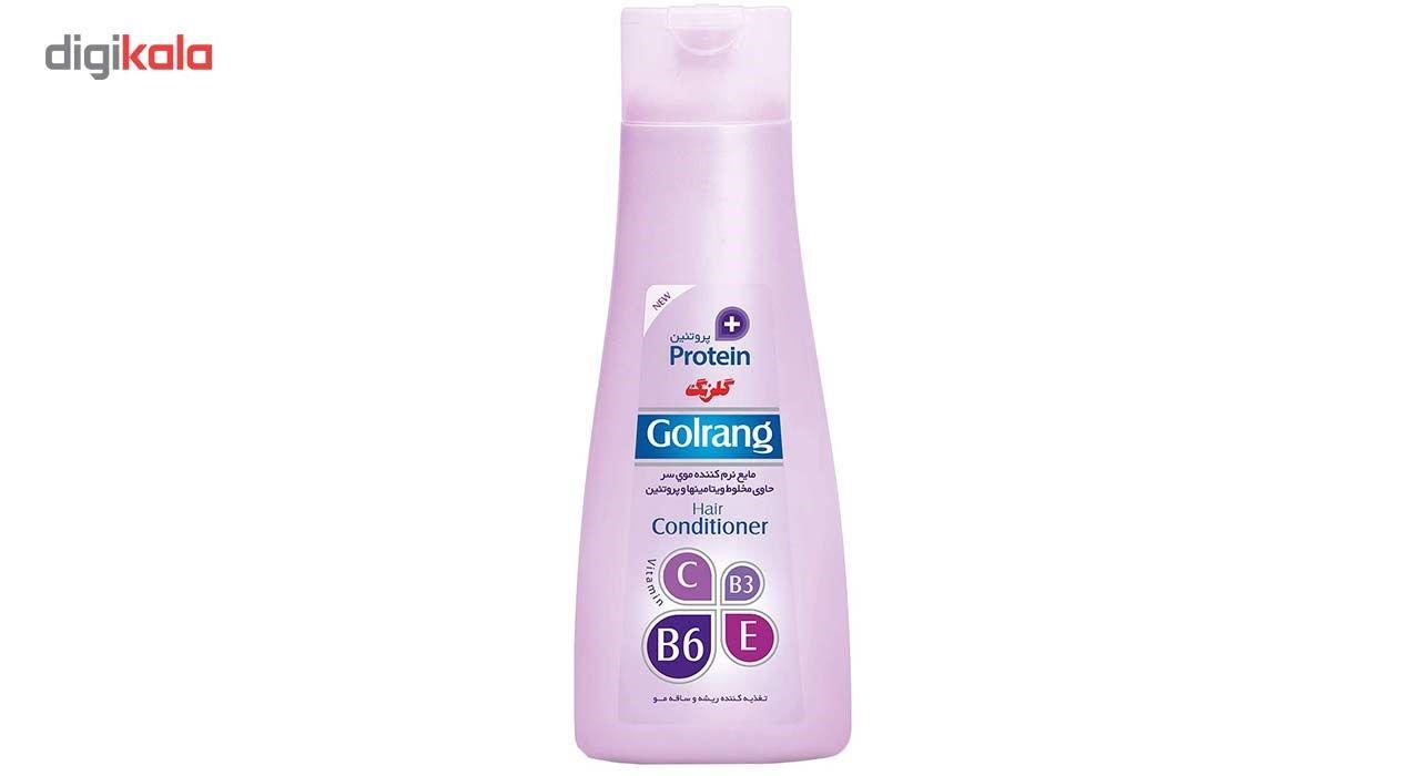نرم کننده مو بنفش گلرنگ سری Plus Protein مقدار 880 گرم main 1 1