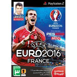 بازی PES EURO 2016 مخصوص PS2