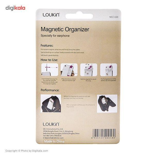 نگهدارنده کابل لوکین مدل Earphone Magnetic Organizer MCC-020 main 1 2
