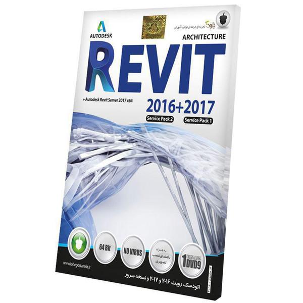 نرم افزار Autodesk Revit 2016 2017 نشر بلوط
