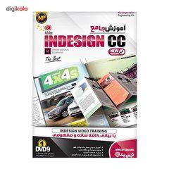 نرم افزار آموزش جامع Adobe Indesign CC نشر نوین پندار