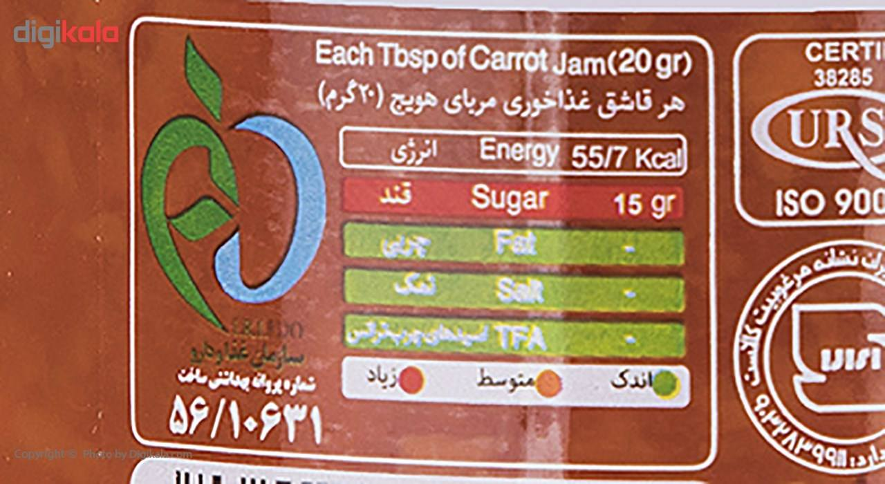 مربا هویج شانا - 570 گرم main 1 1