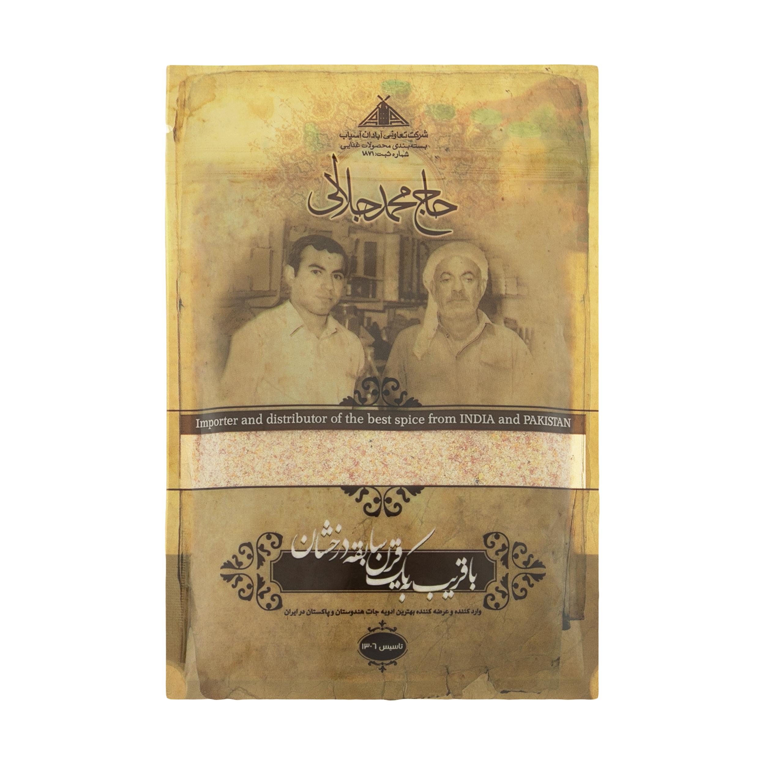 پودر سوخاری حاج محمد جلالی با طعم باربیکیو - 150 گرم