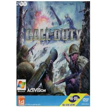 بازی Call Of Duty مخصوص  PC