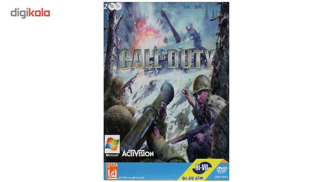 بازی Call Of Duty مخصوص  PC main 1 1