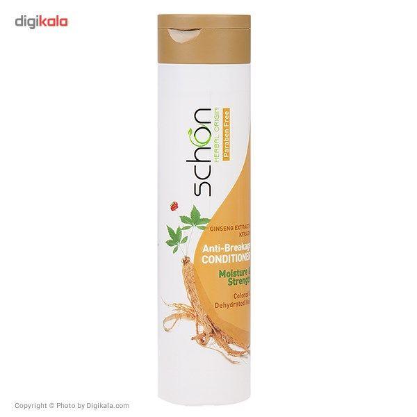 نرم کننده و صاف کننده مو شون مدل keratin And Ginseng Extract حجم 400 میلی لیتر main 1 1