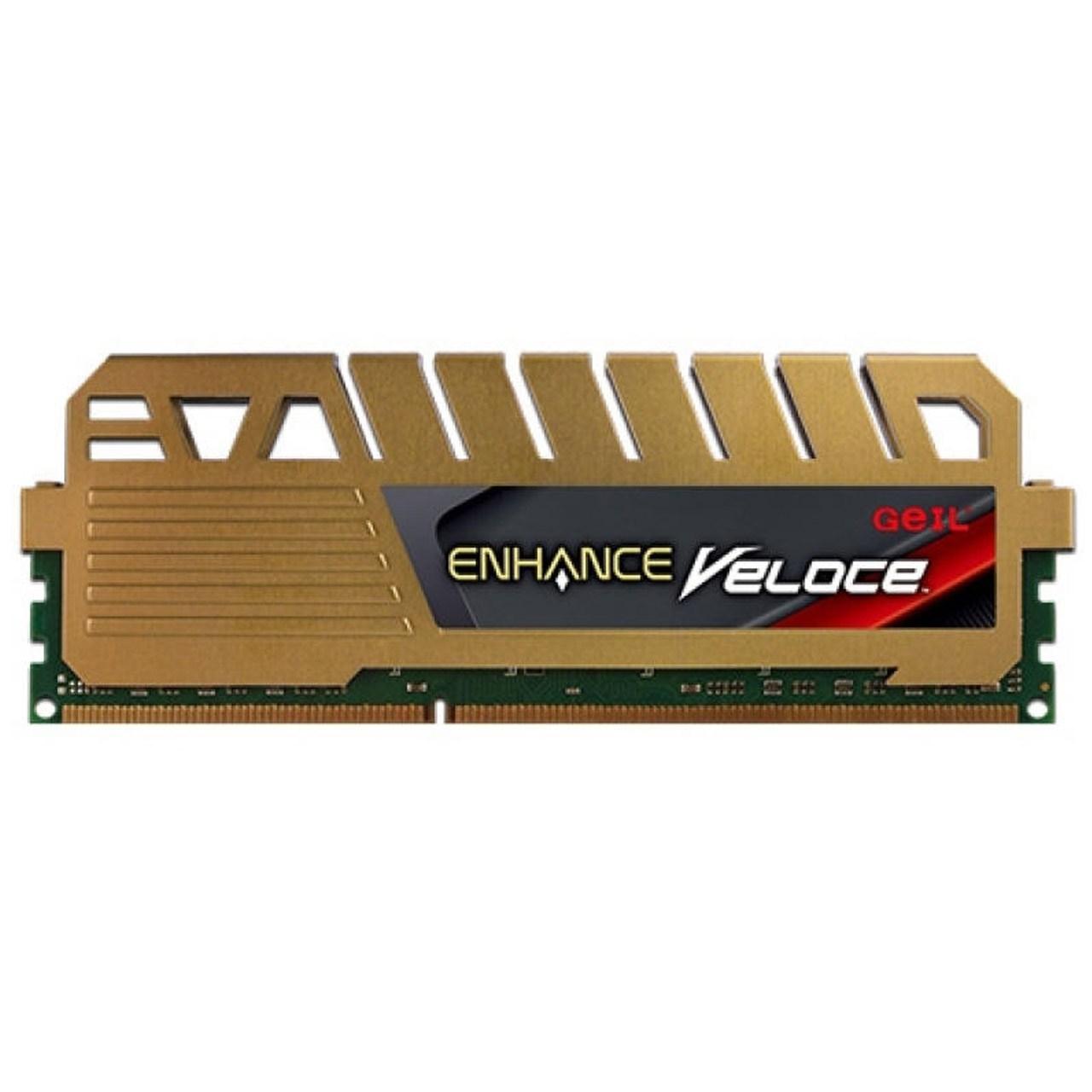 رم دسکتاپ DDR3 تک کاناله 1600 مگاهرتز CL9 گیل مدل Enhance Veloce ظرفیت 4 گیگابایت