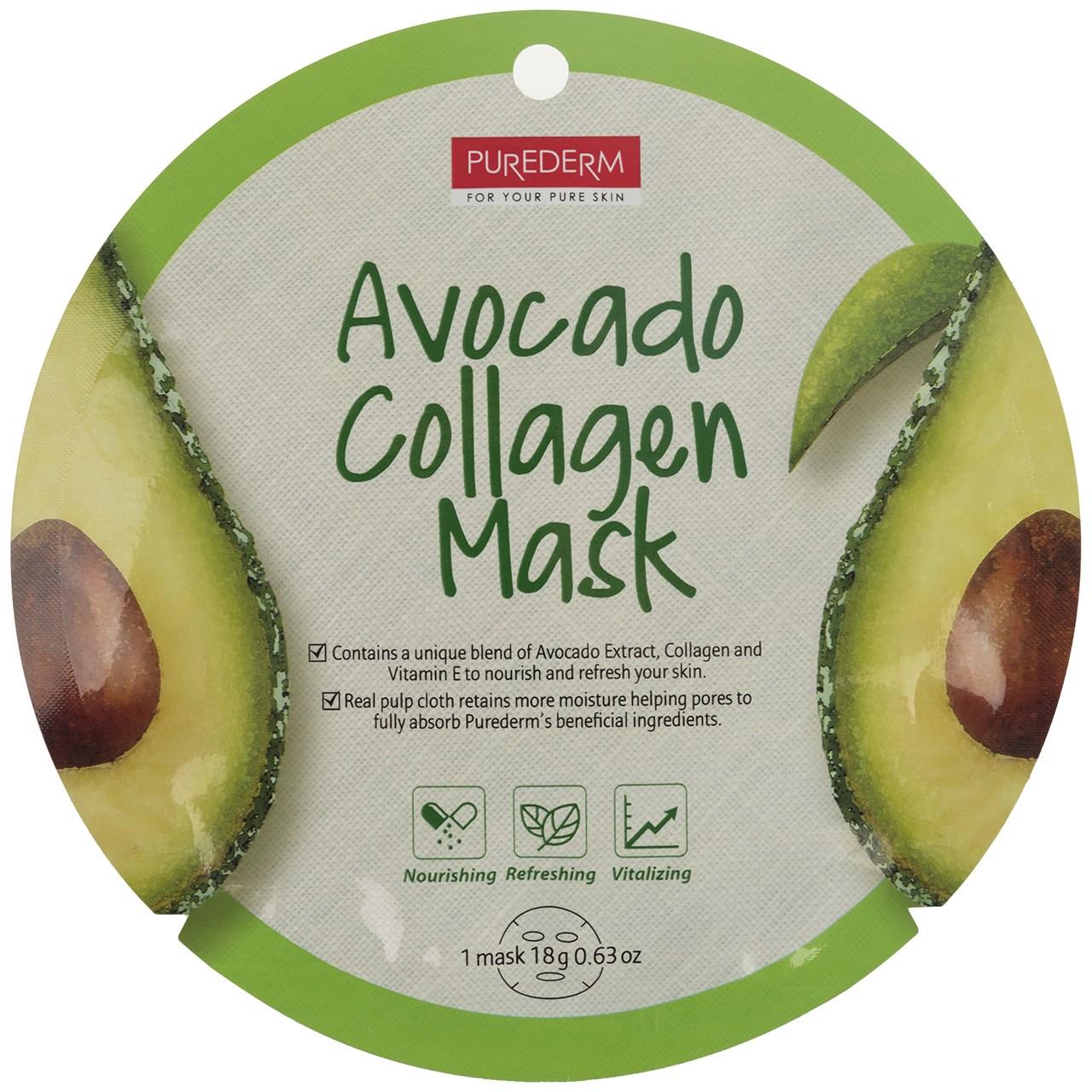 قیمت ماسک نقابی پیوردرم مدل Avocado