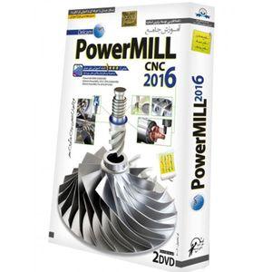 نرم افزار آموزش جامع Delcam PowerMill Tutorial نشر دنیای نرم افزار سینا