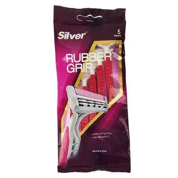 خود تراش 5 عددی سیلور مدل Rubber Grip