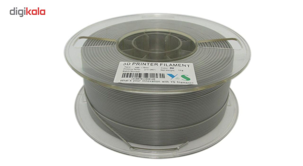 قیمت                      فیلامنت پرینتر سه بعدی ABS  یوسو  نقره ای 1.75  میلیمتر  1 کیلو