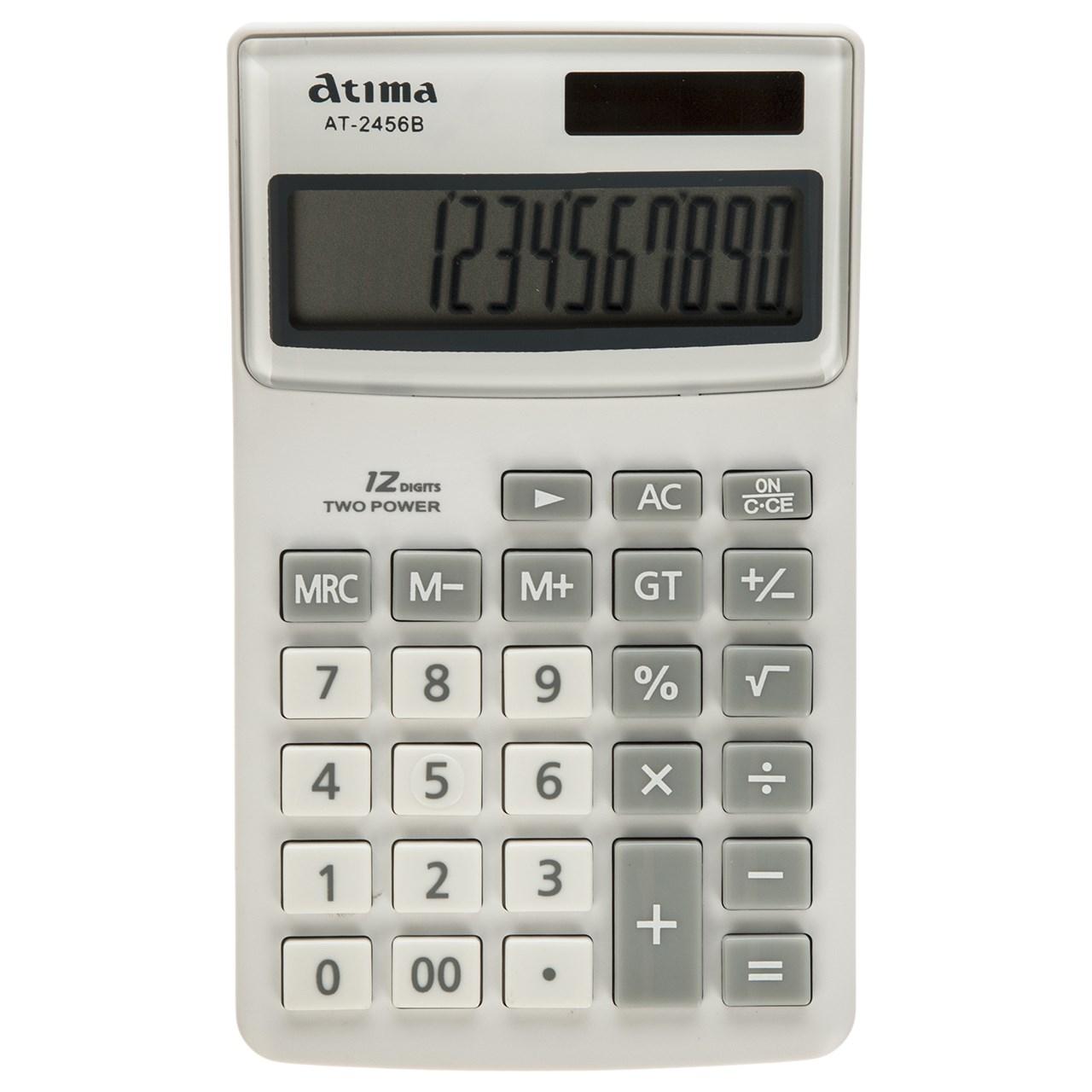 قیمت                      ماشین حساب آتیما مدل AT-2456B