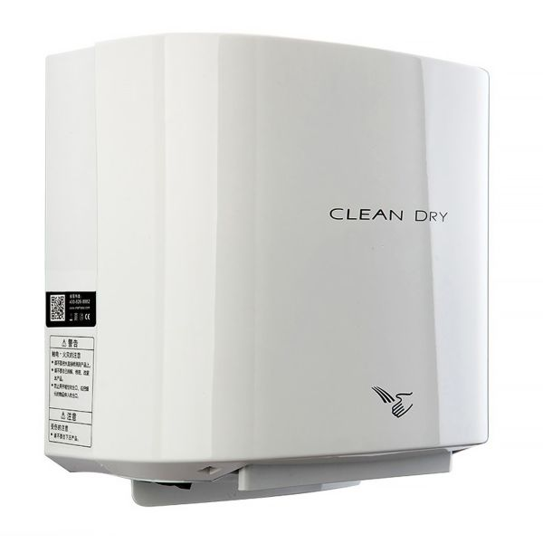 دست خشک کن برقی JET  هایتک 1000 وات مدل CLEAN Dry