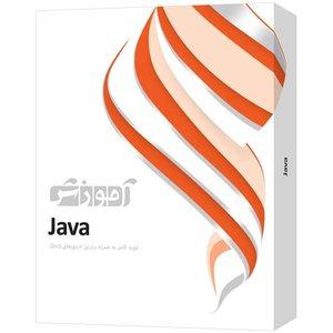 نرم افزار آموزشی Java شرکت پرند