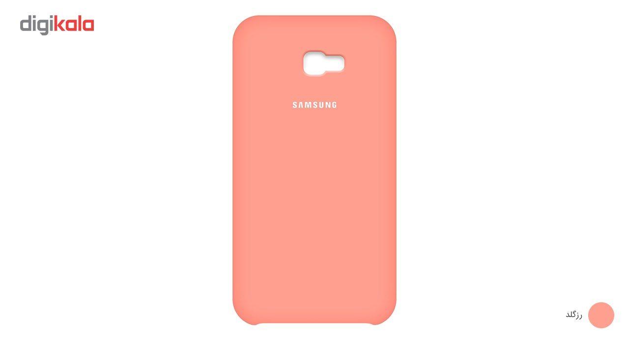 کاور سیلیکونی مناسب برای گوشی موبایل سامسونگ گلکسی Galaxy A3 2017 main 1 2