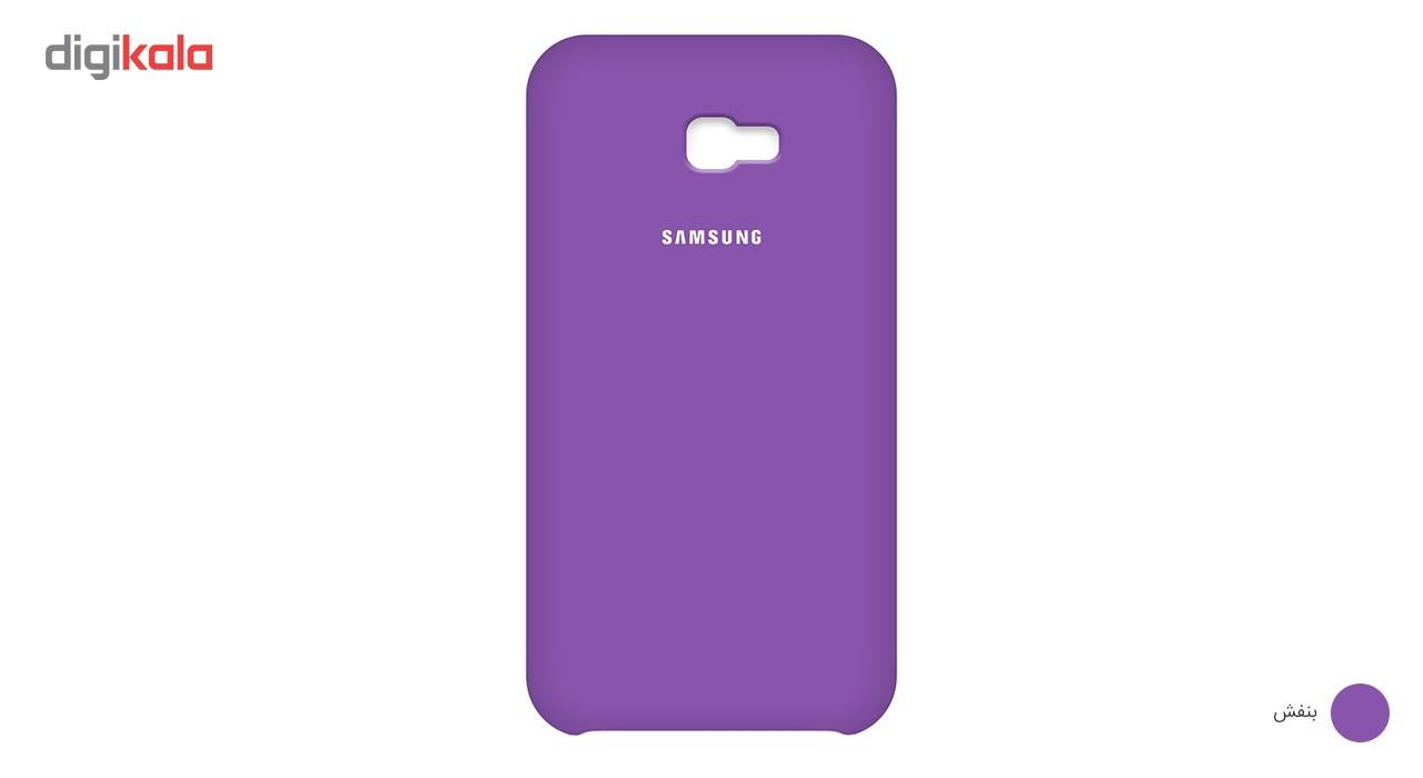 کاور سیلیکونی مناسب برای گوشی موبایل سامسونگ گلکسی Galaxy A3 2017 main 1 3