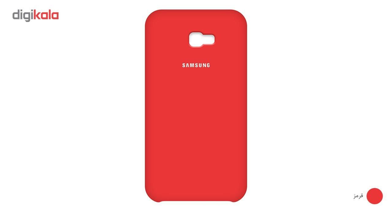 کاور سیلیکونی مناسب برای گوشی موبایل سامسونگ گلکسی Galaxy A3 2017 main 1 5