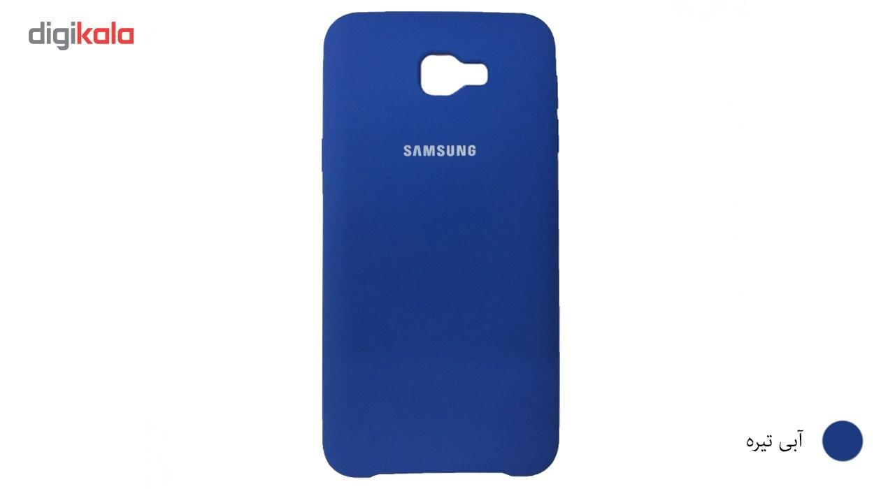کاور سیلیکونی مناسب برای گوشی موبایل سامسونگ گلکسی Galaxy A3 2017 main 1 9