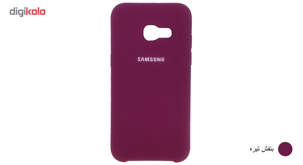 کاور سیلیکونی مناسب برای گوشی موبایل سامسونگ گلکسی Galaxy A3 2017 main 1 12