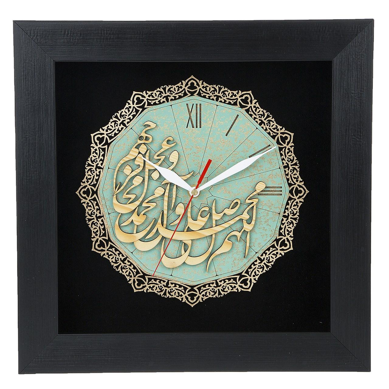 ساعت معرق دی ان دی طرح خوشنویسی صلوات کد TJ 016