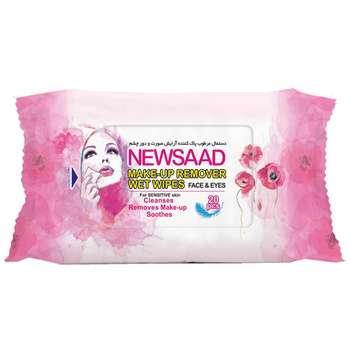 دستمال مرطوب پاک کننده آرایش نیوساد مدل Sensitive بسته 20 عددی